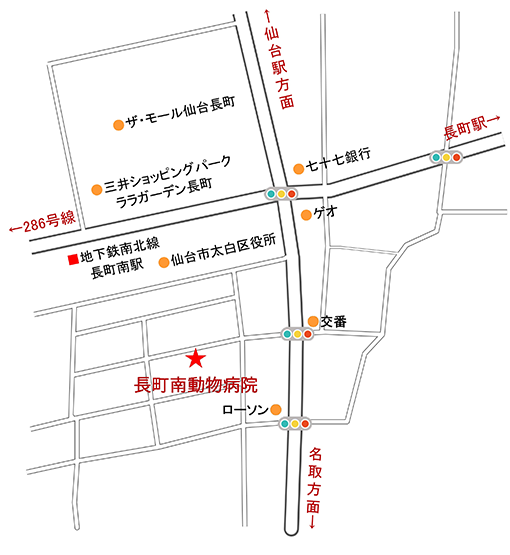 長町南動物病院|地図